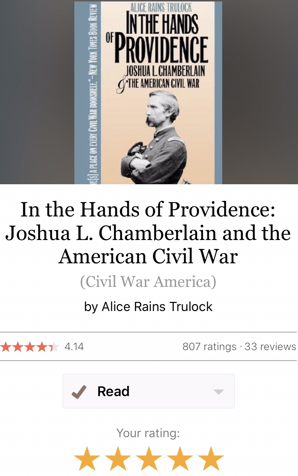 the leadership qualities of joshua lawrence chamberlain and how i apply them to my daily life Jeff daniels as col joshua lawrence chamberlain in gettysburg (1993) the devastation of the city is above all a question of the vast social chasm in america and the rapacity of its rulers no one.